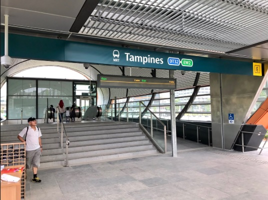 parc-central-residences-ec-Tampines-MRT